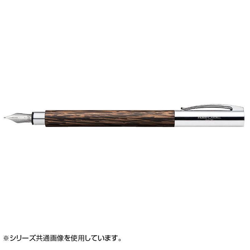 アンビション ココスウッド万年筆(F) (スチールペン先) 148171【文具】