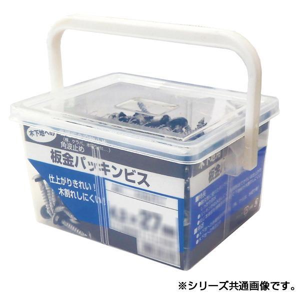 ステンレス 板金パッキンビス 角ボックス 銀黒 27mm 500本入 PS027SG【ガーデニング・花・植物・DIY】