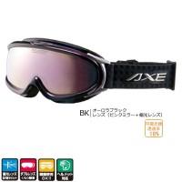 AXE(アックス) メンズ 大型メガネ対応 偏光ダブルレンズ ゴーグル AX888-WMP BK・オーロラブラック【スポーツ】