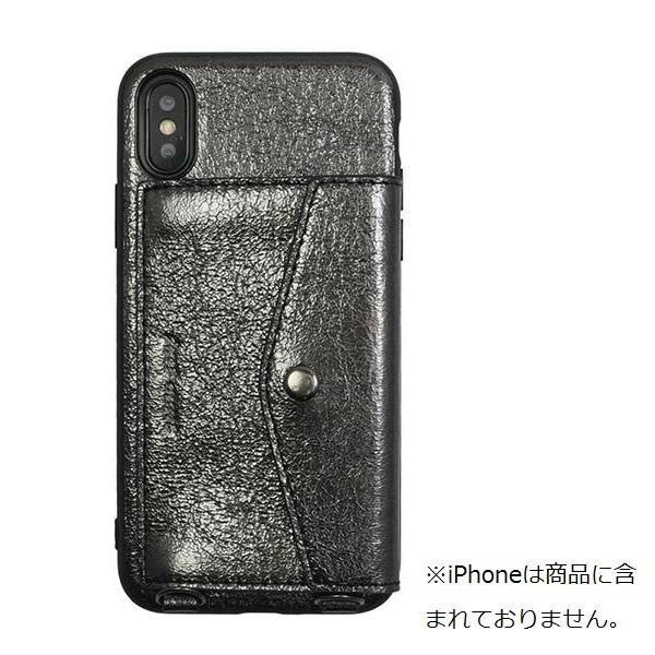 BELEX POCHETTE(ポシェット) ネックストラップケース iPhoneXs/X グリッターブラック【PC・携帯関連】