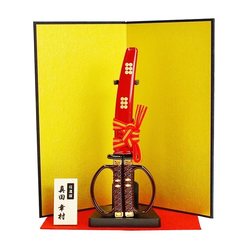 NIKKEN ニッケン刃物 日本刀はさみ 真田幸村プレミアムモデル SW-150Y【文具】