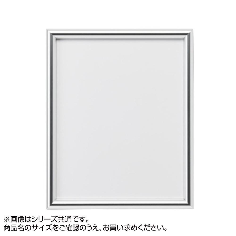 アルナ アルミフレーム デッサン額 IC シルバー F-10(670×595)・274【文具】
