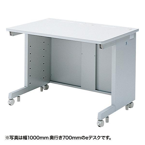 【代引き・同梱不可】サンワサプライ eデスク(Sタイプ) ED-SK10080N【オフィス収納】