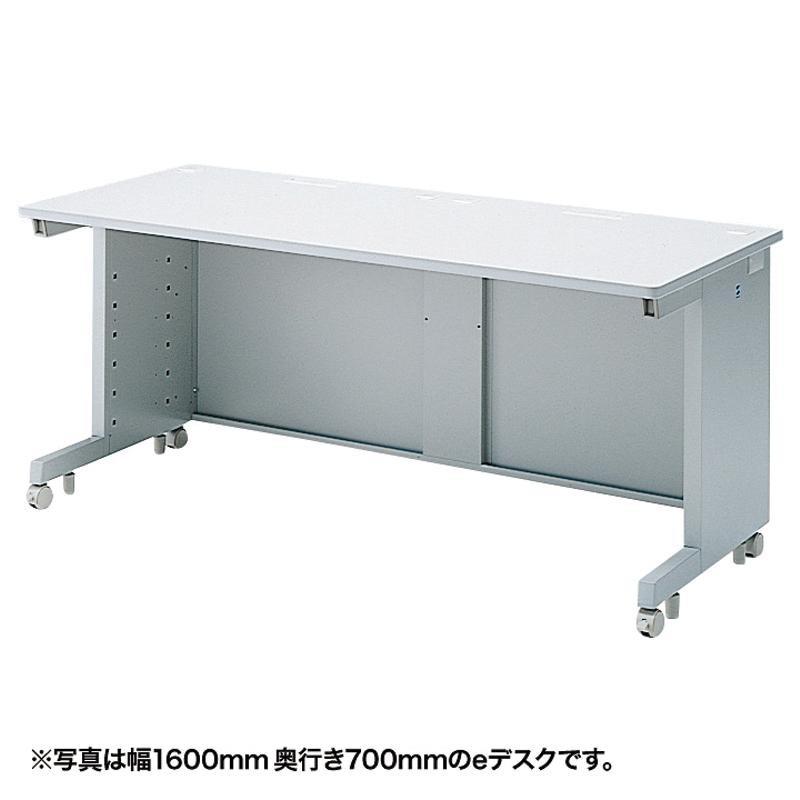 【代引き・同梱不可】サンワサプライ eデスク(Sタイプ) ED-SK16080N【オフィス収納】