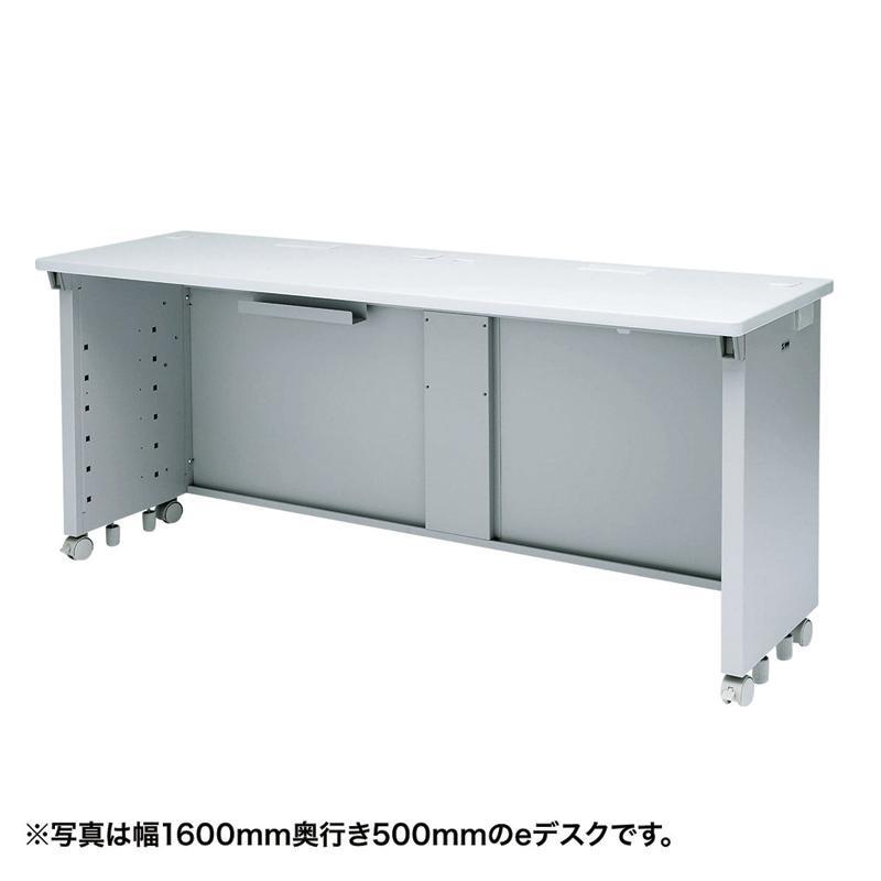 【代引き・同梱不可】サンワサプライ eデスク(Sタイプ) ED-SK18050N【オフィス収納】