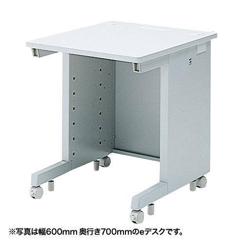 【代引き・同梱不可】サンワサプライ eデスク(Sタイプ) ED-SK6080N【オフィス収納】