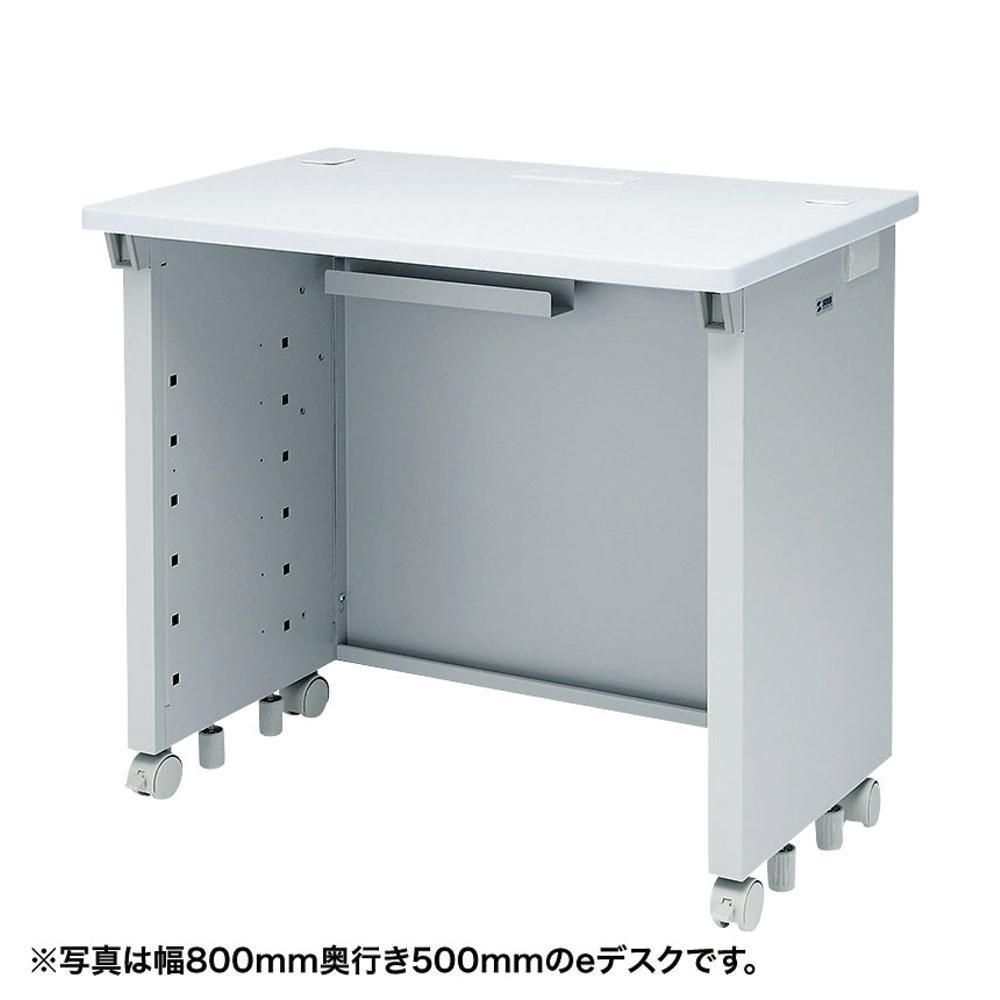 【代引き・同梱不可】サンワサプライ eデスク(Sタイプ) ED-SK6550N【オフィス収納】