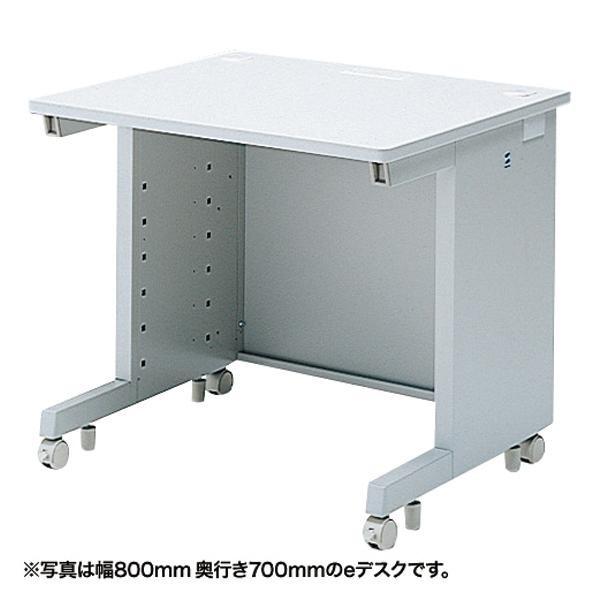 【代引き・同梱不可】サンワサプライ eデスク(Sタイプ) ED-SK8580N【オフィス収納】