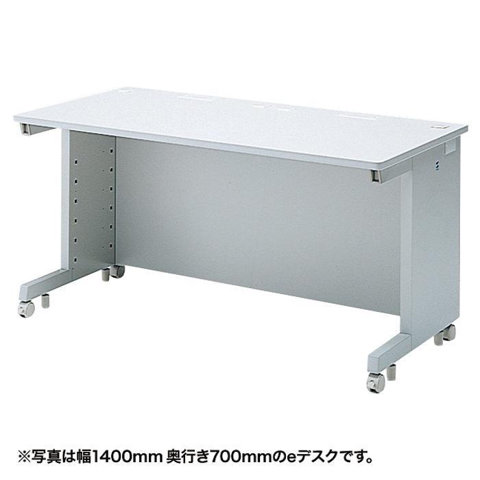 【代引き・同梱不可】サンワサプライ eデスク(Wタイプ) ED-WK14560N【オフィス収納】