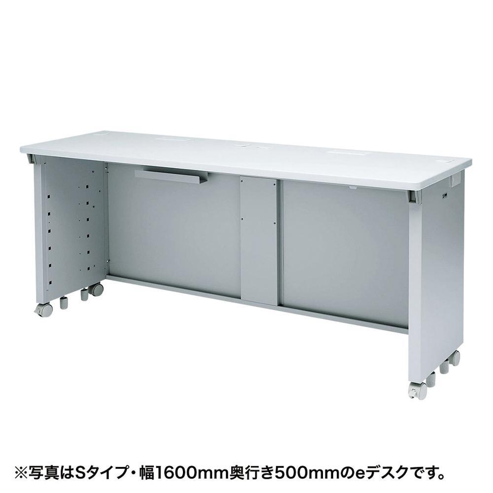 【代引き・同梱不可】サンワサプライ eデスク(Wタイプ) ED-WK15050N【オフィス収納】