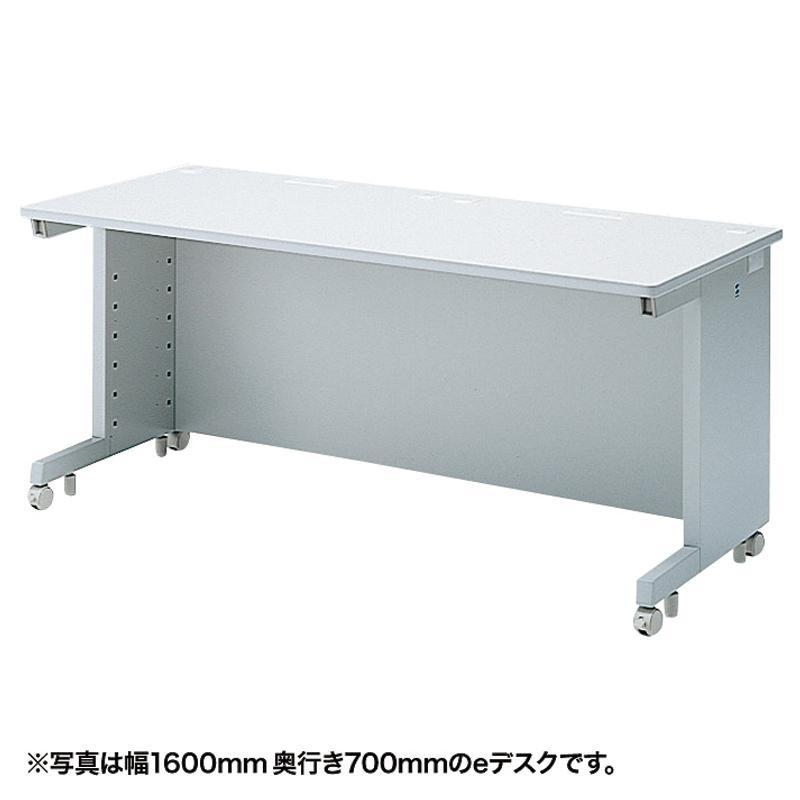 【代引き・同梱不可】サンワサプライ eデスク(Wタイプ) ED-WK15570N【オフィス収納】