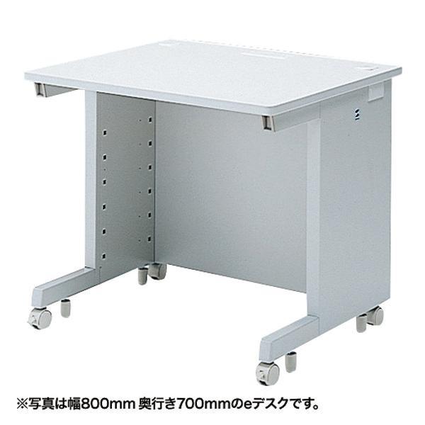 【代引き・同梱不可】サンワサプライ eデスク(Wタイプ) ED-WK8075N【オフィス収納】