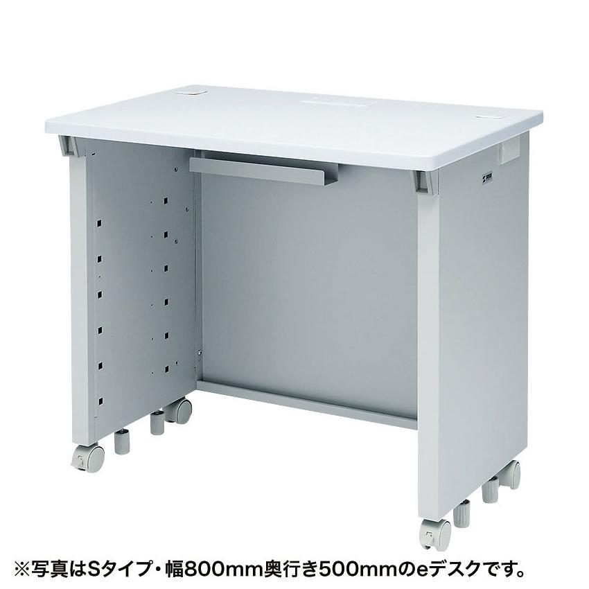 【代引き・同梱不可】サンワサプライ eデスク(Wタイプ) ED-WK9050N【オフィス収納】