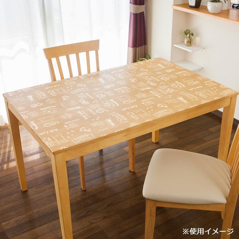 貼る透明テーブルクロス カフェ 90×1500cm ホワイト KPL-01【台所用品】