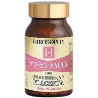 HiROSOPHY ヒロソフィー プラセンタMAX 錠剤タイプ 120粒【美容】