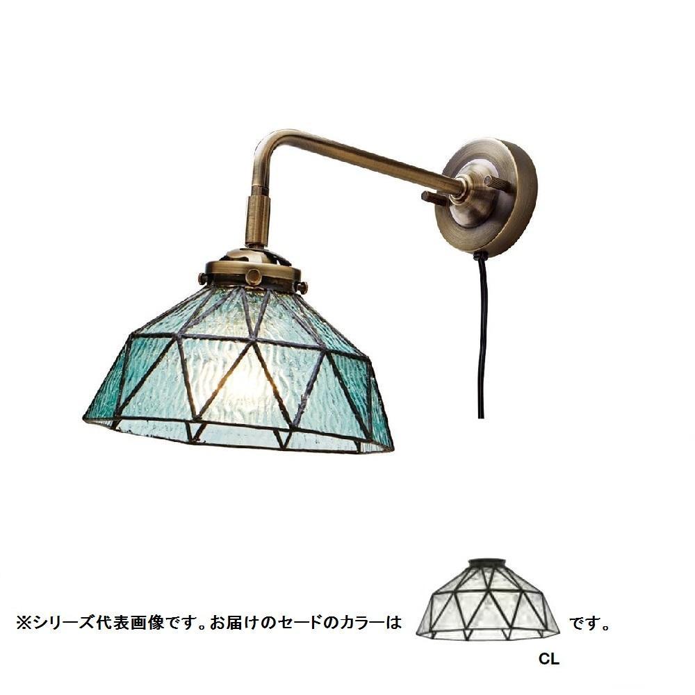 ブラケットライト アメリ-BL- LT-2487 CL【照明】