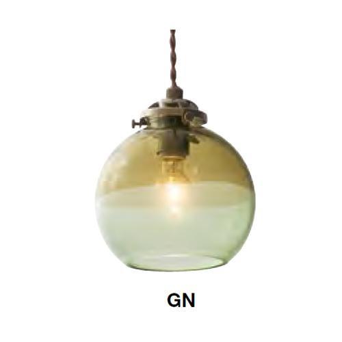おしゃれなライト 返品不可 ペンダントライト Arvika アルビカ 照明 LT-1593 GN 中古