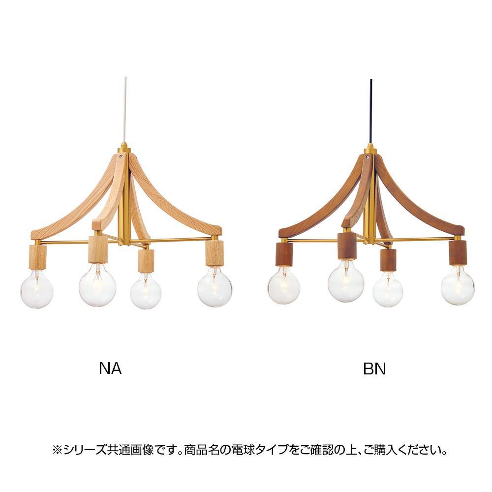 ペンダントライト Leni レニー ホワイトボール球×4付【照明】