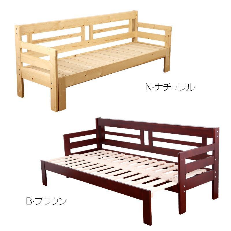 【代引き・同梱不可】天然木すのこソファベッド専用 フレーム単体 ナチュラル SFB-200【家具 ベッド】