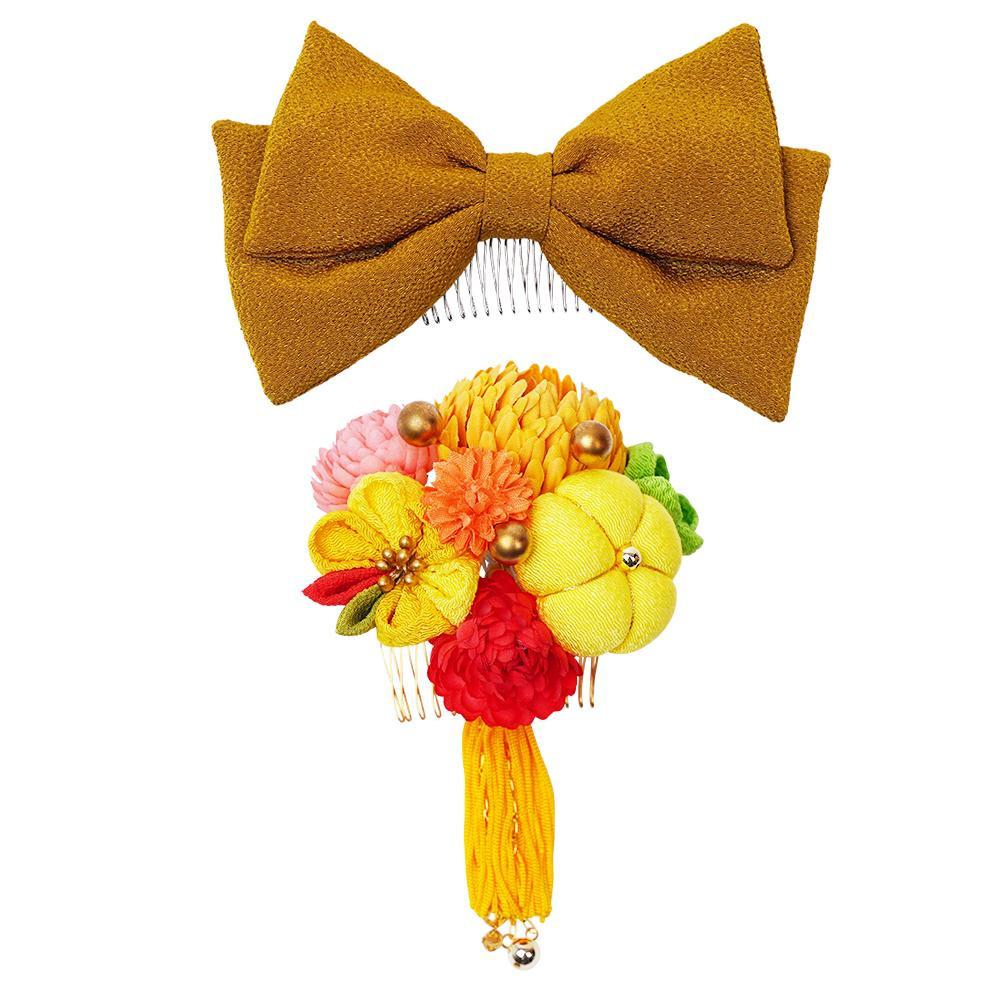 ぽんぽん菊とリボンの和風髪飾りセット (コーム2点) 224-042 イエロー【和装】