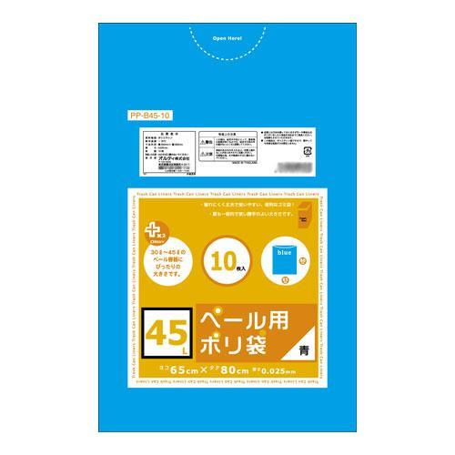 【代引き・同梱不可】オルディ プラスプラスペール用45L 青10P×60冊 560711【掃除関連】