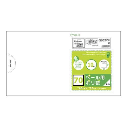 【代引き・同梱不可】オルディ プラスプラスペール用70L 乳白半透明10P×30冊 560503【掃除関連】