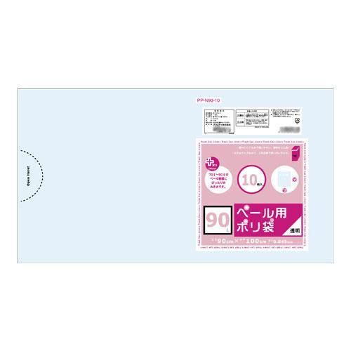 【代引き・同梱不可】オルディ プラスプラスペール用90L 透明10P×30冊 560301【掃除関連】