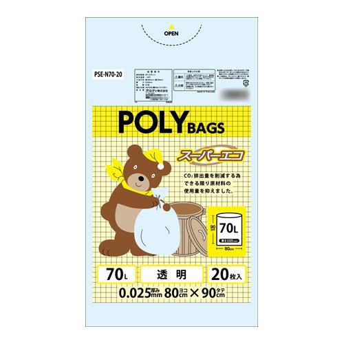 【代引き・同梱不可】オルディ ポリバック スーパーエコ 70L 透明20P×20冊 10470501【掃除関連】