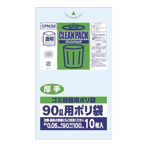 【代引き・同梱不可】オルディ クリンパック90L厚手 透明10P×20冊 20010301【掃除関連】