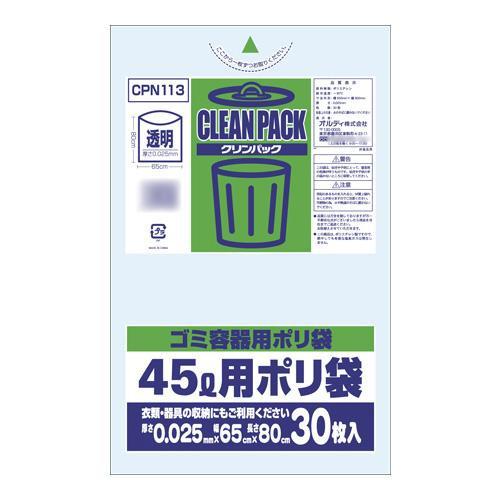【代引き・同梱不可】オルディ クリンパック45L 透明30P×25冊 20010901【掃除関連】