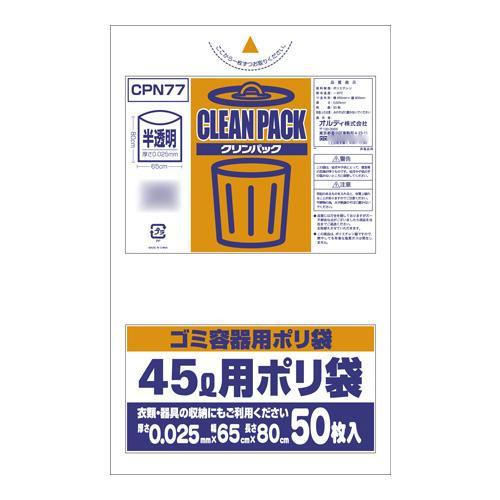 【代引き・同梱不可】オルディ クリンパック45L 乳白半透明50P×15冊 20011003【掃除関連】