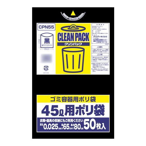 【代引き・同梱不可】オルディ クリンパック45L 黒50P×15冊 20011021【掃除関連】