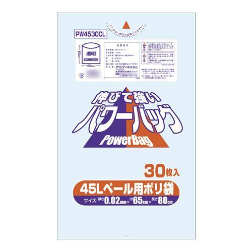 【代引き・同梱不可】オルディ パワーバッグ45L 透明30P×30冊 20270701【掃除関連】