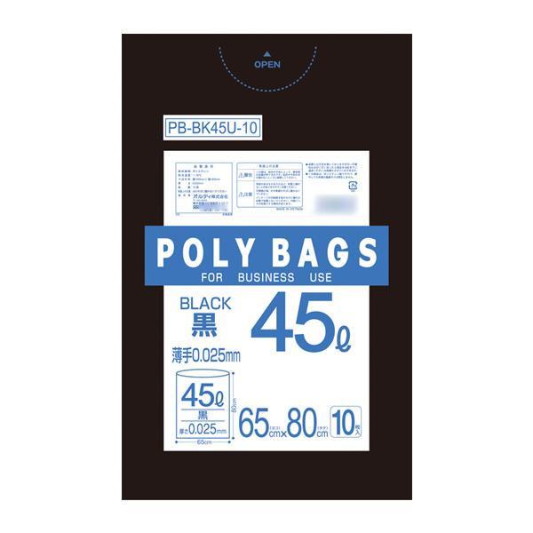 【代引き・同梱不可】オルディ ポリバッグビジネス45L薄手0.025mm 黒10P×60冊 10880721【掃除関連】