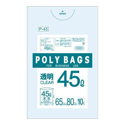 【代引き・同梱不可】オルディ ポリバックビジネス45L 透明10P×50冊 30701【掃除関連】
