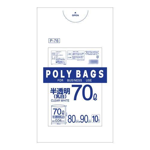 【代引き・同梱不可】オルディ ポリバックビジネス70L 乳白半透明10P×30冊 30503【掃除関連】