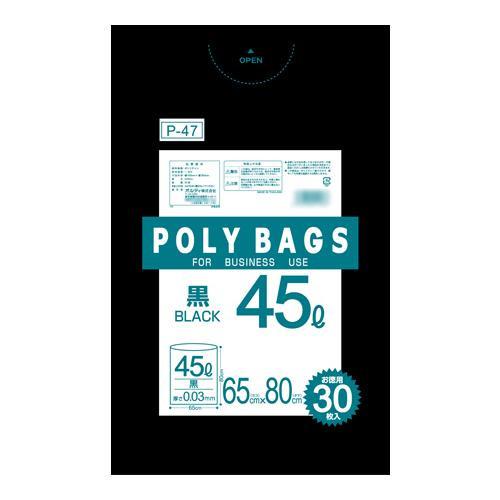 【代引き・同梱不可】オルディ ポリバックビジネス45L増量 黒30P×20冊 30921【掃除関連】