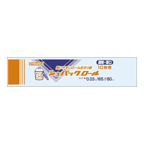 【代引き・同梱不可】オルディ シュパックロール45L厚口 透明10P×50本 20050801【掃除関連】