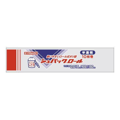 【代引き・同梱不可】オルディ シュパックロール45L 半透明10P×100本 20050702【掃除関連】