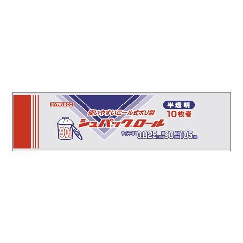 【代引き・同梱不可】オルディ シュパックロール90L 半透明10P×30本 20050301【掃除関連】