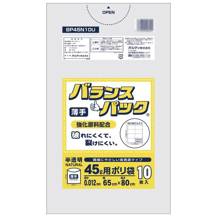 【代引き・同梱不可】オルディ バランスパック45L薄手 半透明10P×100冊 10798302【掃除関連】