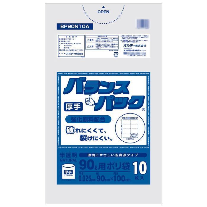 最安値挑戦 期間限定 半透明のポリ袋です 代引き 同梱不可 オルディ 掃除関連 20020302 バランスパック90L厚手 半透明10P×40冊