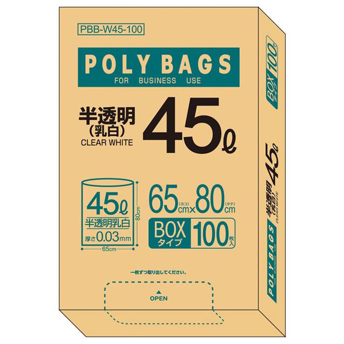 【代引き・同梱不可】オルディ ポリバッグビジネスBOX45L 乳白半透明100P×5箱 10890703【掃除関連】