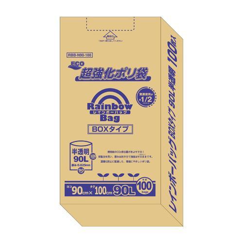 【代引き・同梱不可】オルディ レインボーバッグ90LBOX 半透明100P×3箱 10220302【掃除関連】
