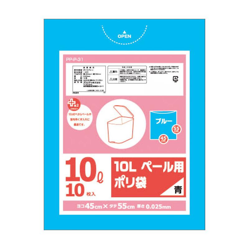 【代引き・同梱不可】オルディ プラスプラス10Lペール用ポリ袋 ブルー10P×50冊 11511【掃除関連】
