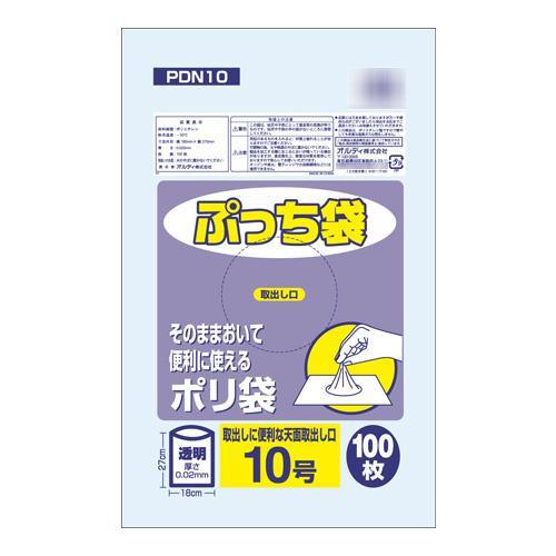 【代引き・同梱不可】オルディ ぷっち袋10号 透明100P×120冊 20066901【掃除関連】