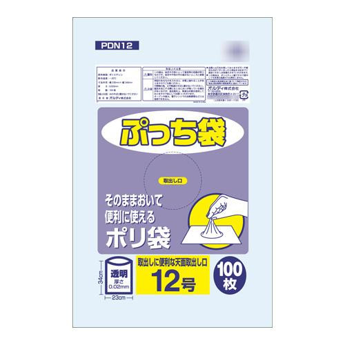 【代引き・同梱不可】オルディ ぷっち袋12号 透明100P×80冊 20067101【掃除関連】