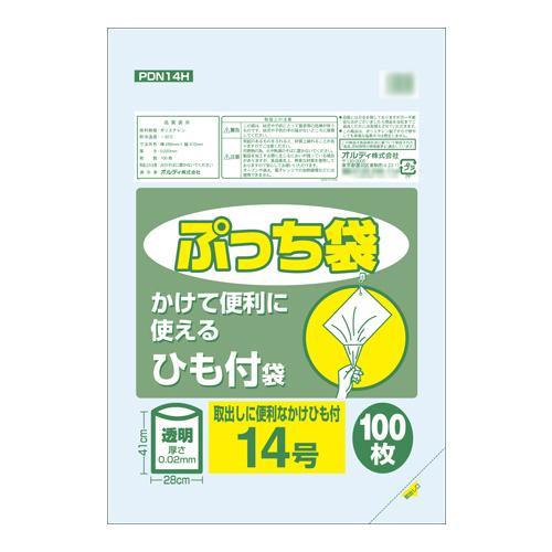 【代引き・同梱不可】オルディ ぷっち袋14号ひも付 透明100P×60冊 20077301【掃除関連】