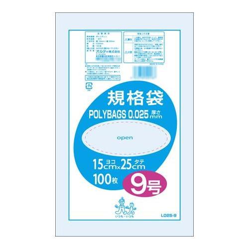 【代引き・同梱不可】オルディ ポリバック規格袋9号0.025mm 透明100P×60冊 10506801【掃除関連】