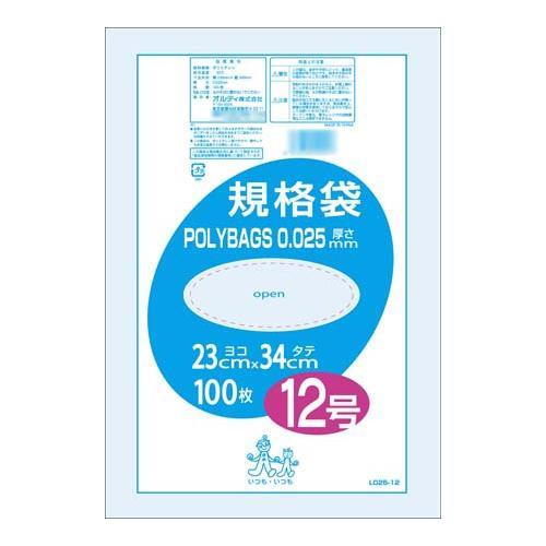【代引き・同梱不可】オルディ ポリバック規格袋12号0.025mm 透明100P×30冊 10507101【掃除関連】